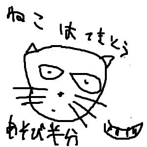 Cocolog_oekaki_2018_05_21_19_27