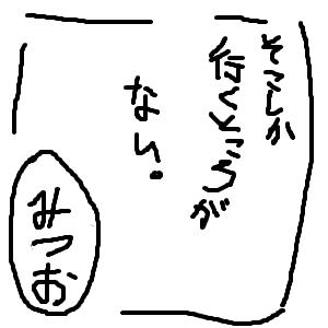 Cocolog_oekaki_2018_09_07_20_38